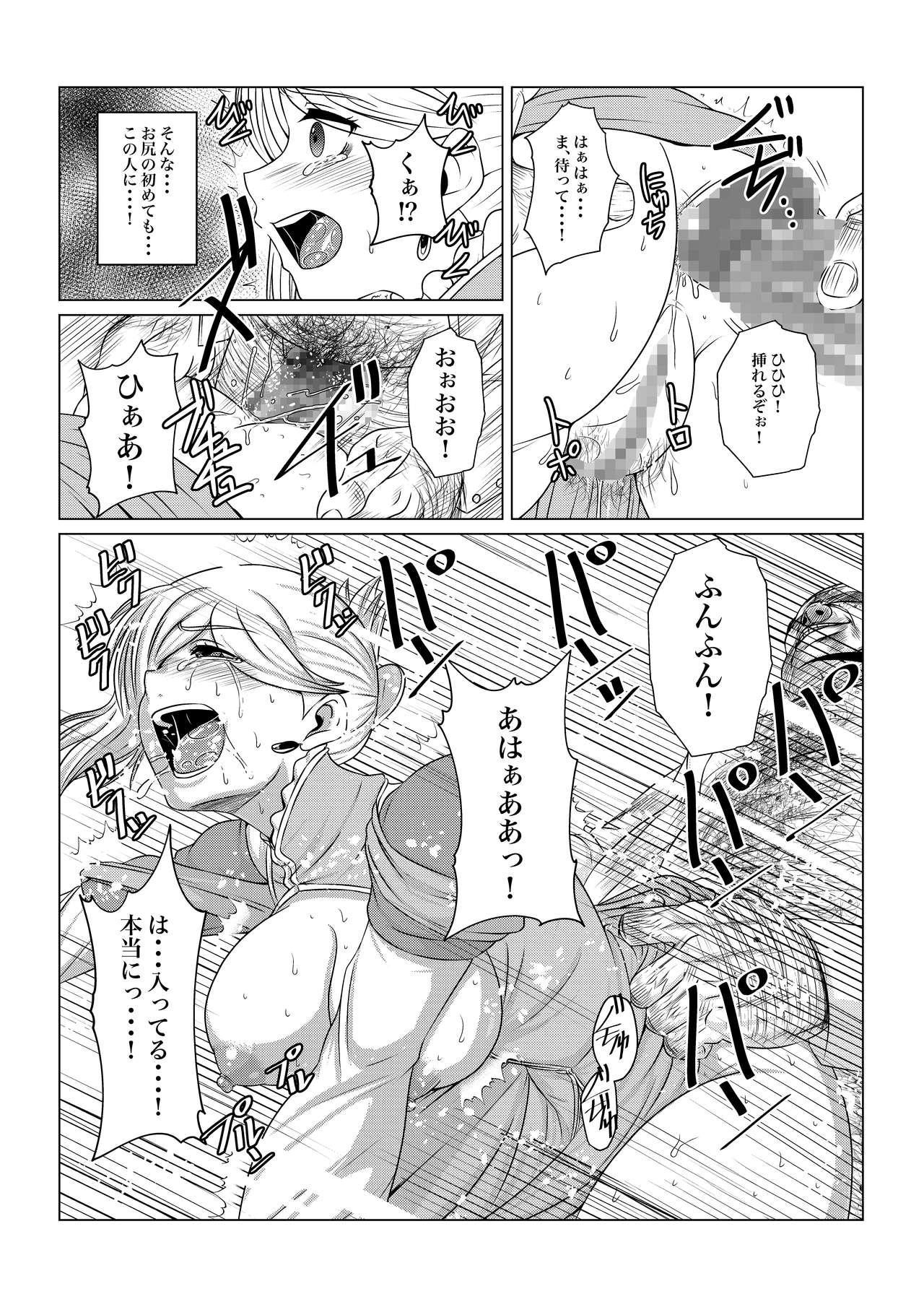 Gekka Midarezaki 22