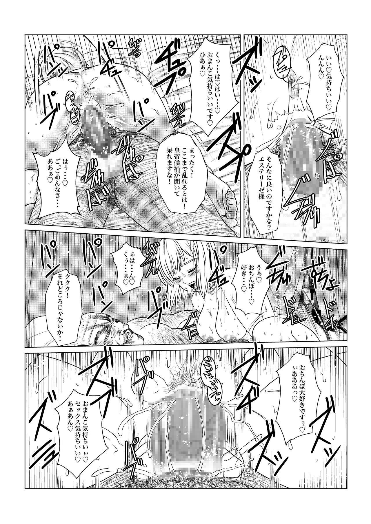 Gekka Midarezaki 29