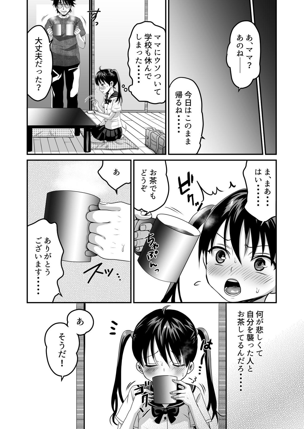Otonari-san wa AV Danyuu 31