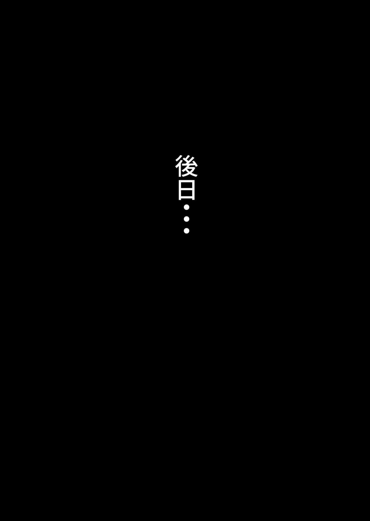 Otonari-san wa AV Danyuu 33
