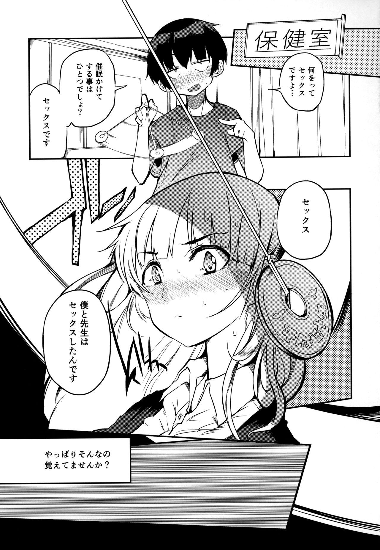 Soku Ochi Sensei Saimin Commentary 3