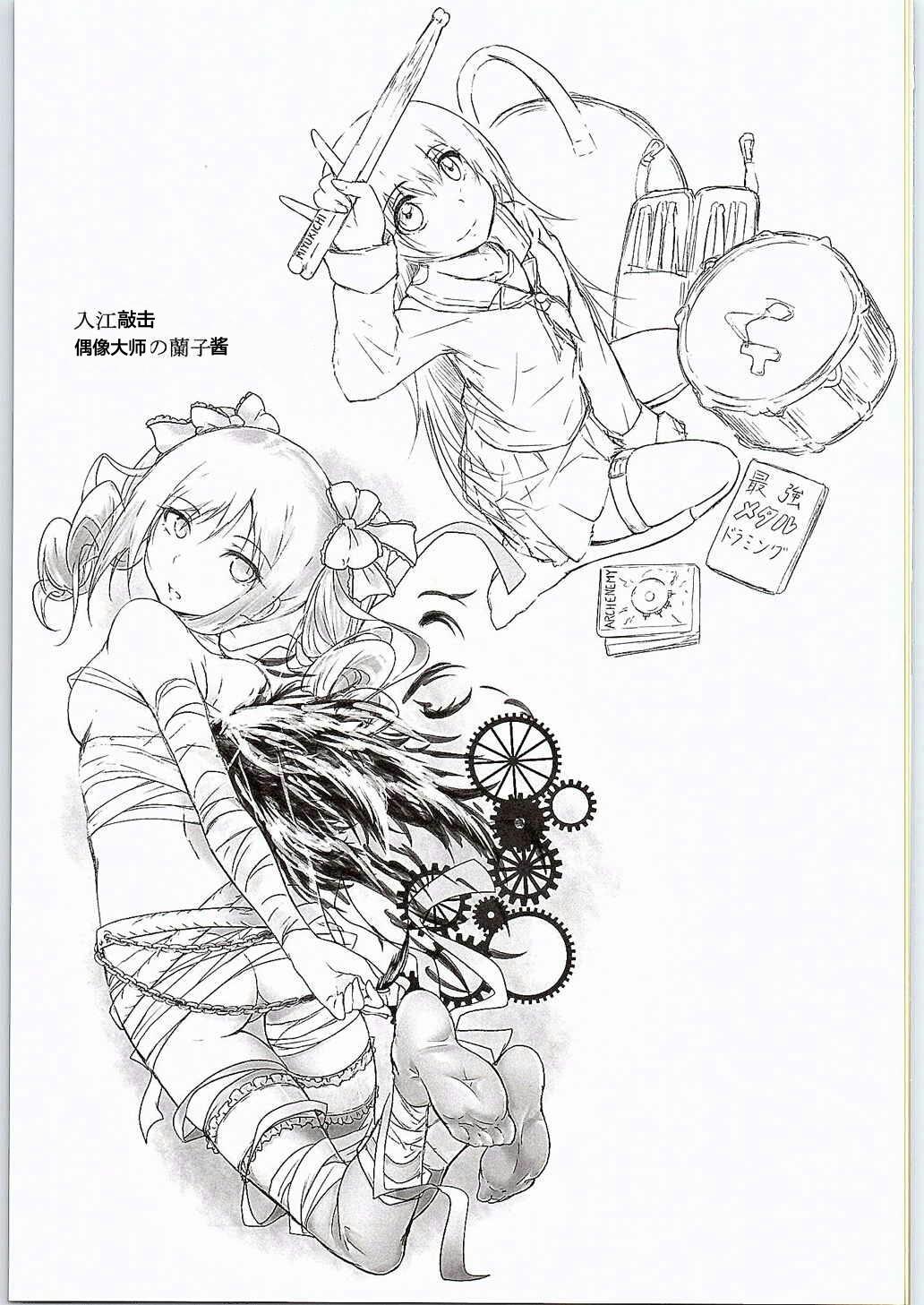 CG Jikkyou Shoutai Kenban 24