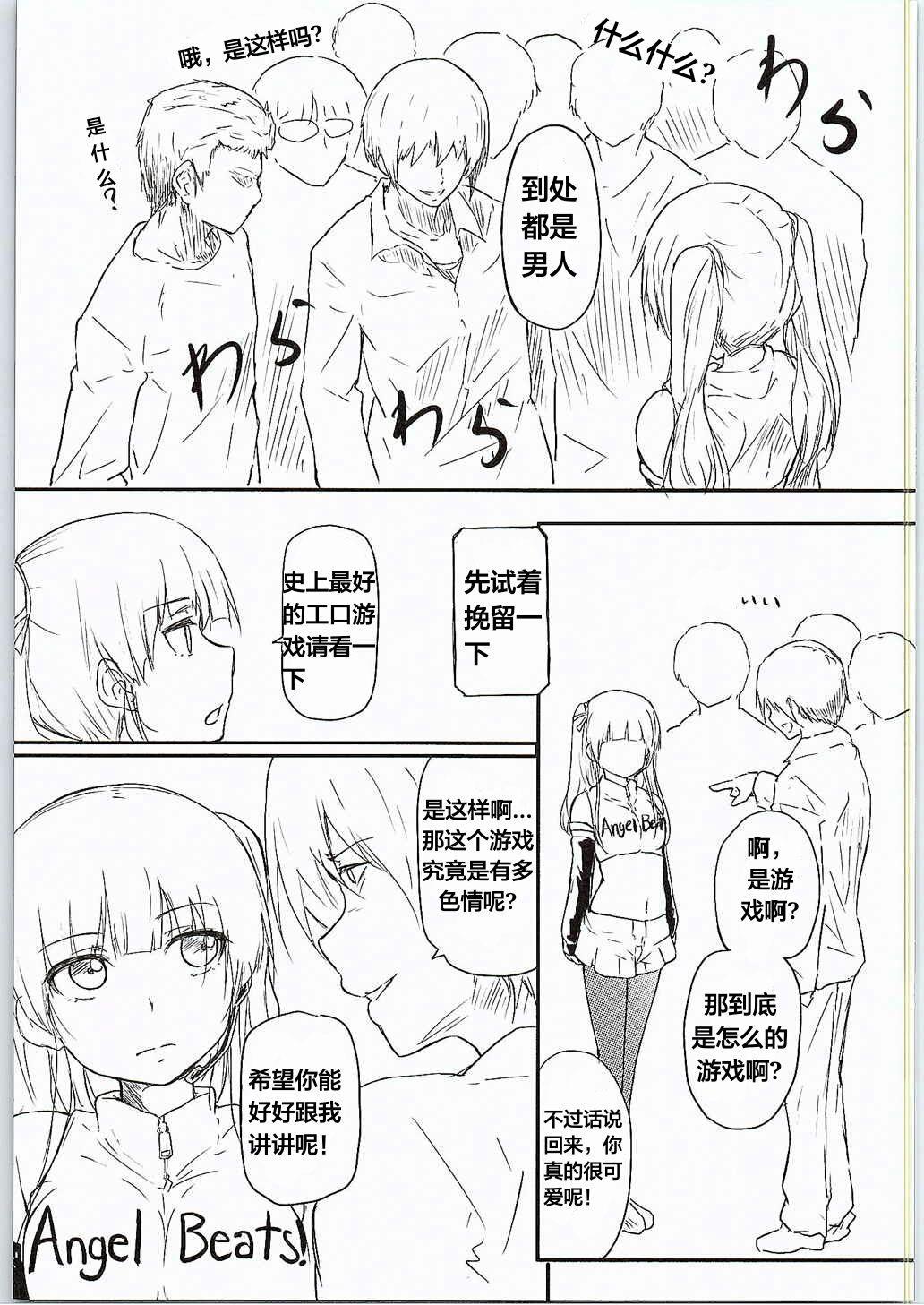 CG Jikkyou Shoutai Kenban 4