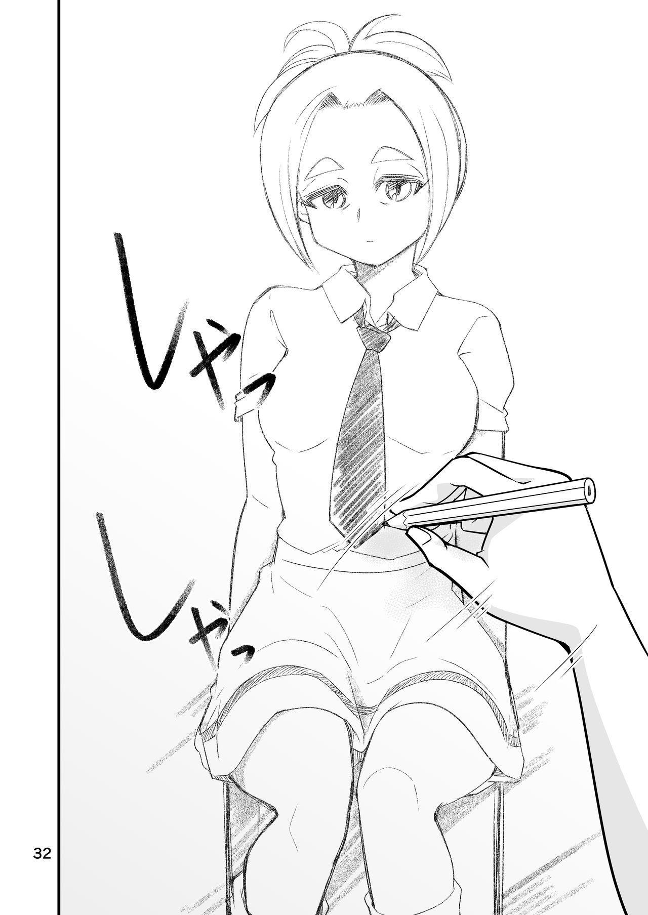 Watamote Seishun Omnibus 31