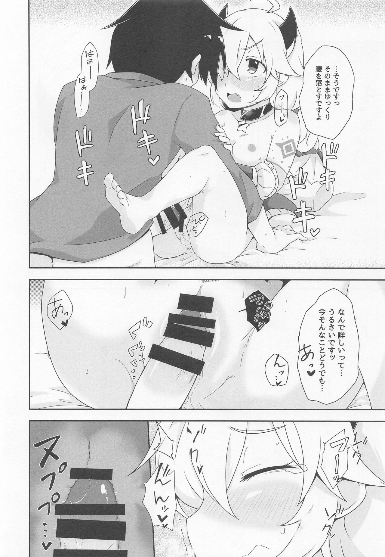 Dragon-zoku ni mo Hatsujouki ga Arimasu 4
