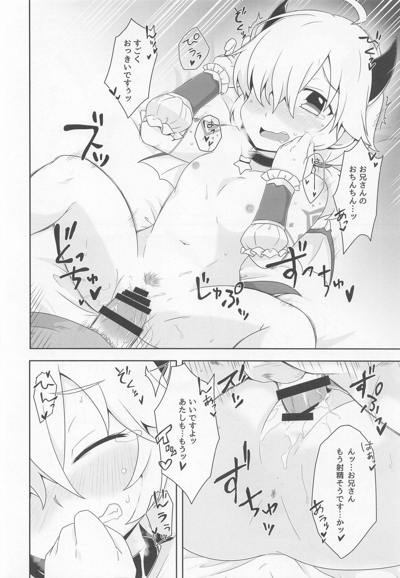 Dragon-zoku ni mo Hatsujouki ga Arimasu 6