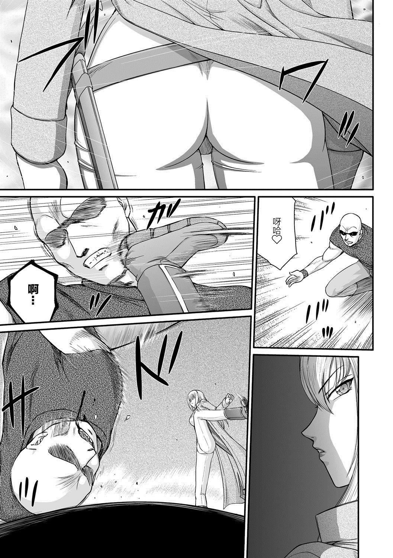 Kishi Laetitia no Yuutsu - Depression of Knight Laetitia 2