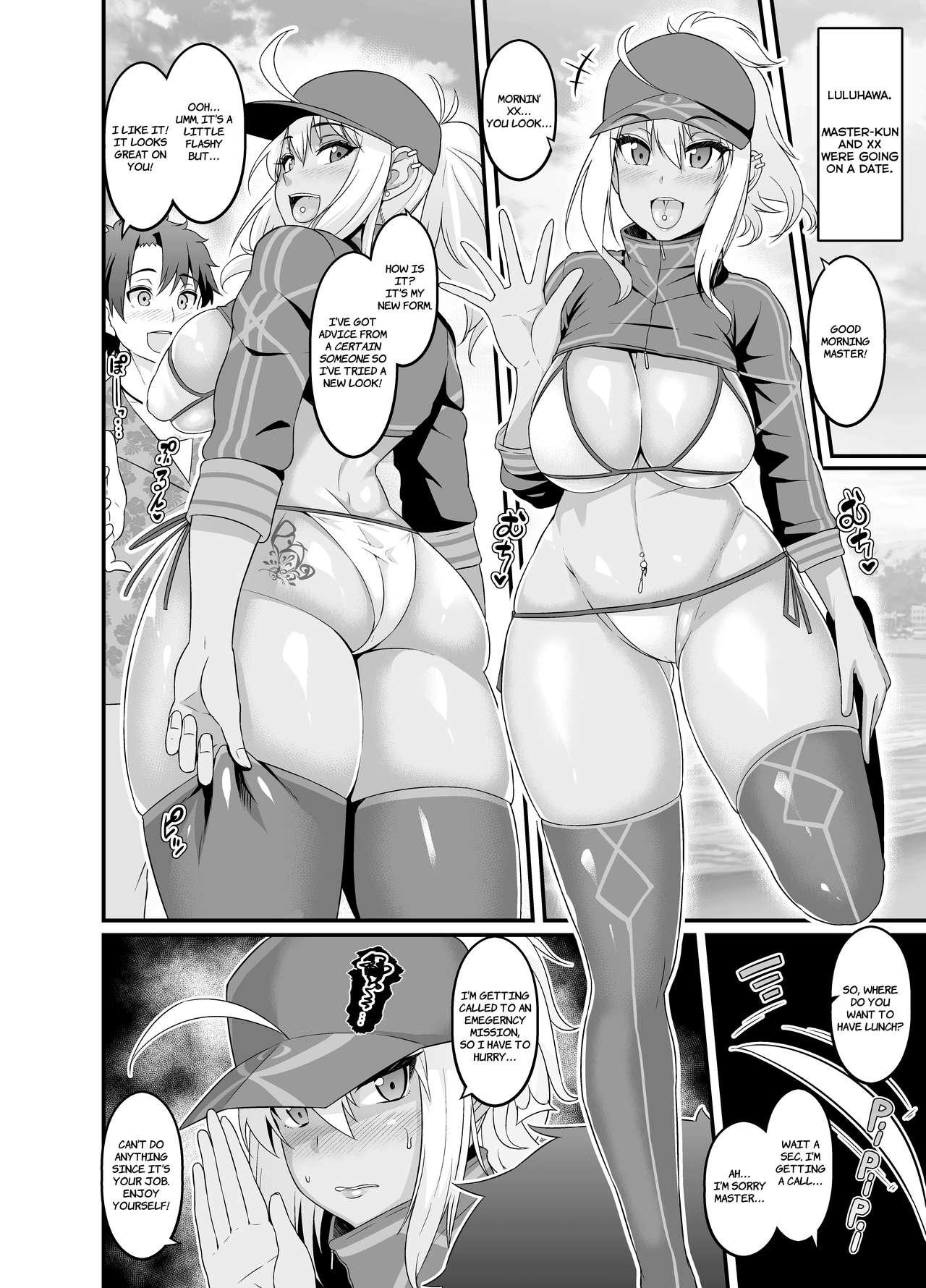 [Ankoman] Nazo no Heroine XX, Master no Shiranai Aida ni Bitch-ka suru no Maki - That time Mysterious Heroine XX became a Bitch while Master wasn't Looking (Fate/Grand Order) [English] [MFerbt TL] 0