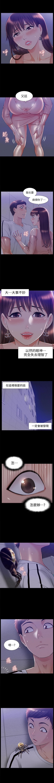 (週4)難言之隱 1-24 中文翻譯(更新中) 122