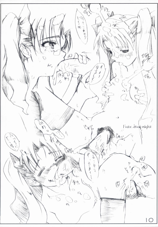 (CR35) [Newton no Ringo (Inuzumi Masaki)] -Iro- (Fate/stay night) 9