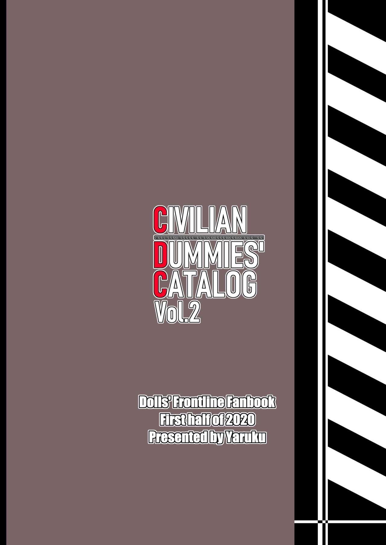 CIVILIAN DUMMIES' CATALOG vol.2 23