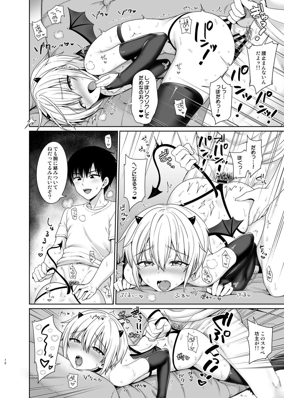 [Toitoikai (Toitoi)] Succubus-kun to no Seikatsu 1 - Life with the Succubus boy. [Digital] 18