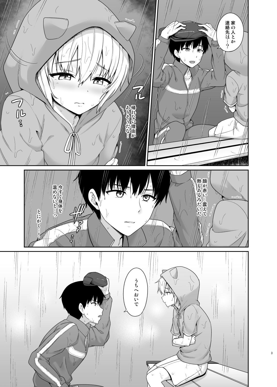 [Toitoikai (Toitoi)] Succubus-kun to no Seikatsu 1 - Life with the Succubus boy. [Digital] 3