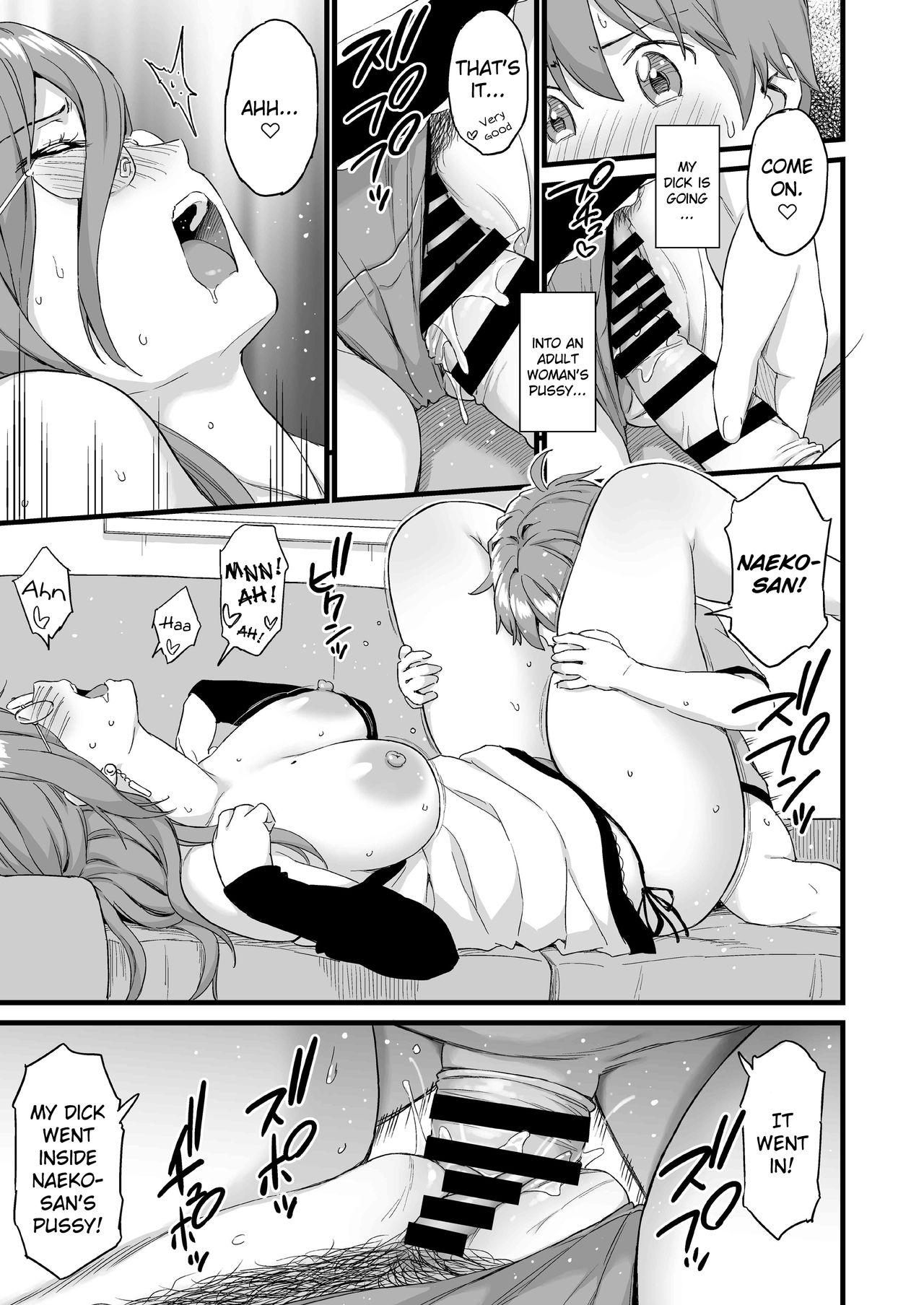 Oppai na Natsuyasumi 3 | The Summer Break of Boobs 3 21