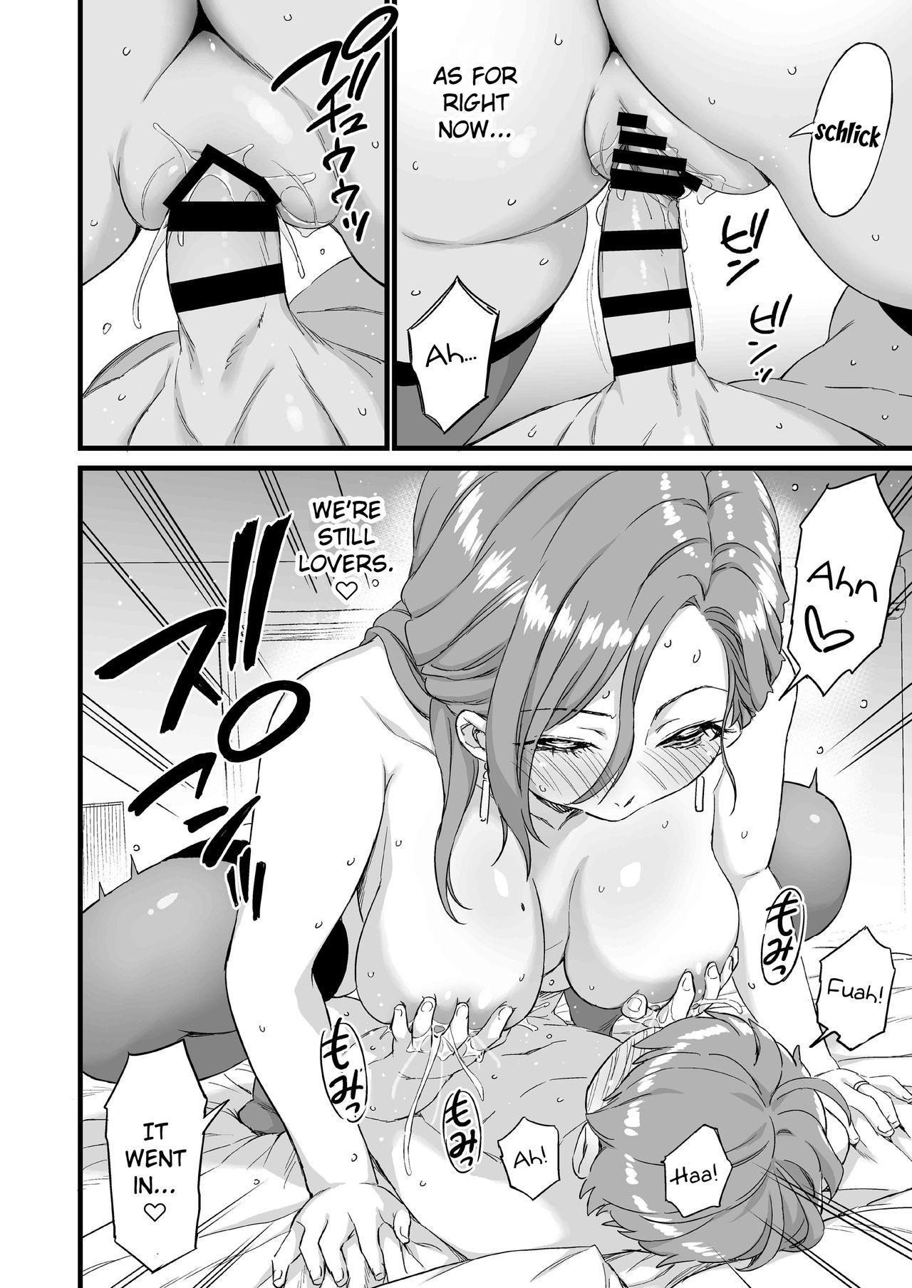 Oppai na Natsuyasumi 3 | The Summer Break of Boobs 3 56