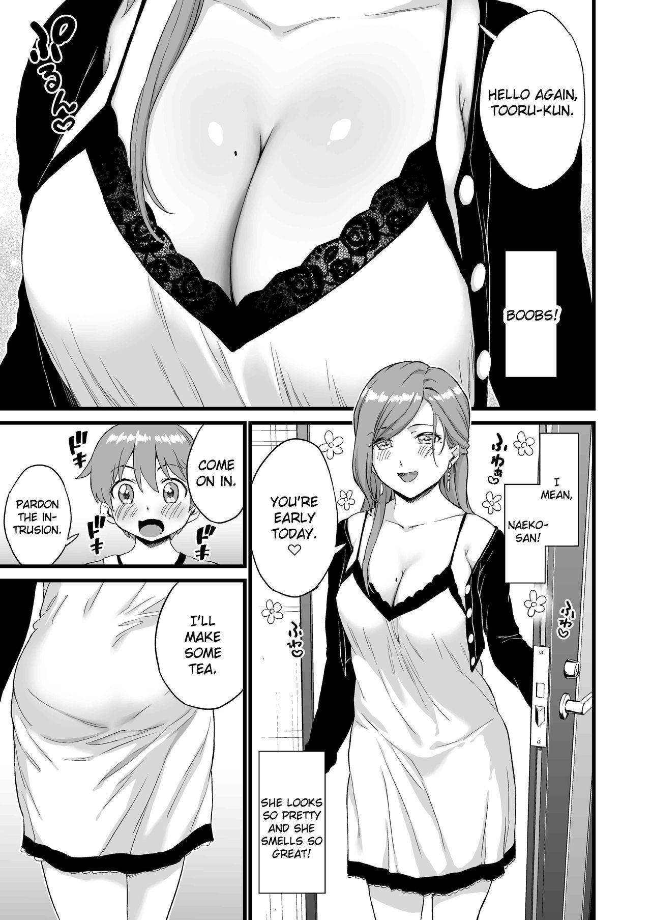 Oppai na Natsuyasumi 3 | The Summer Break of Boobs 3 7