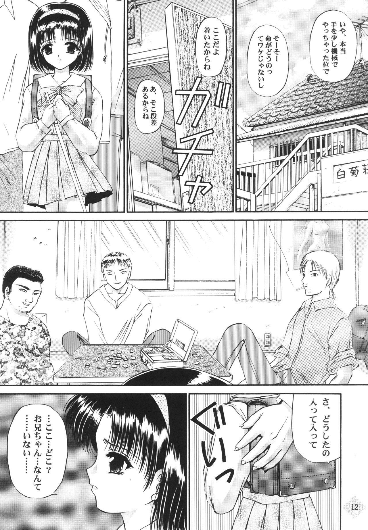 Shoujo Kankin 3 10