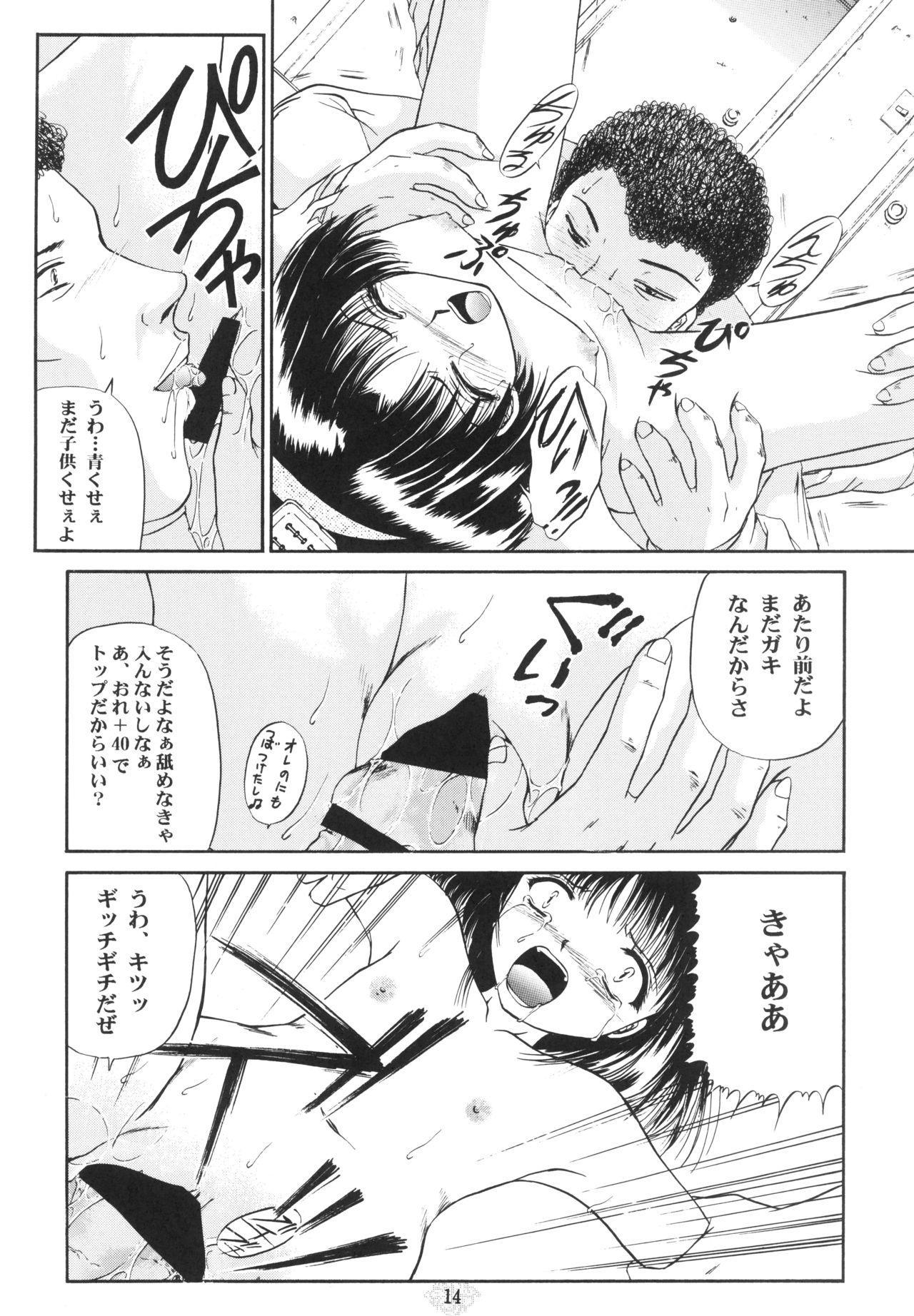 Shoujo Kankin 3 12