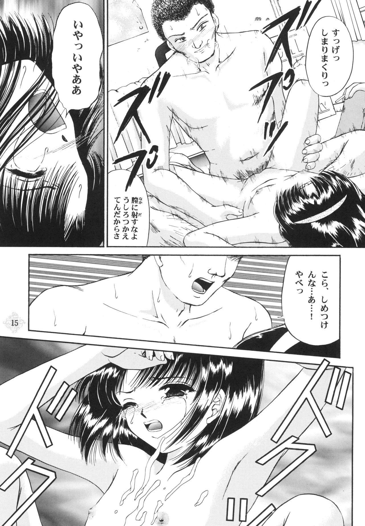 Shoujo Kankin 3 13