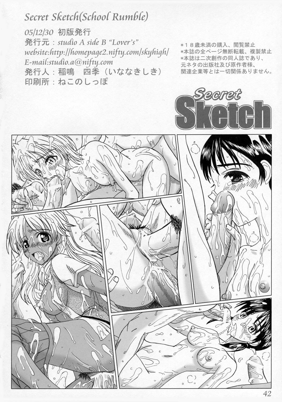 Secret Sketch 36