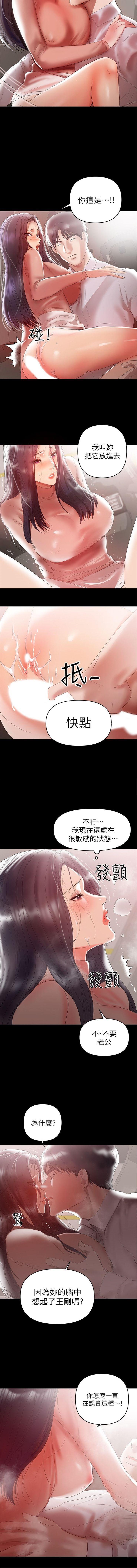 (週6)兼職奶媽 1-31 中文翻譯 (更新中) 55