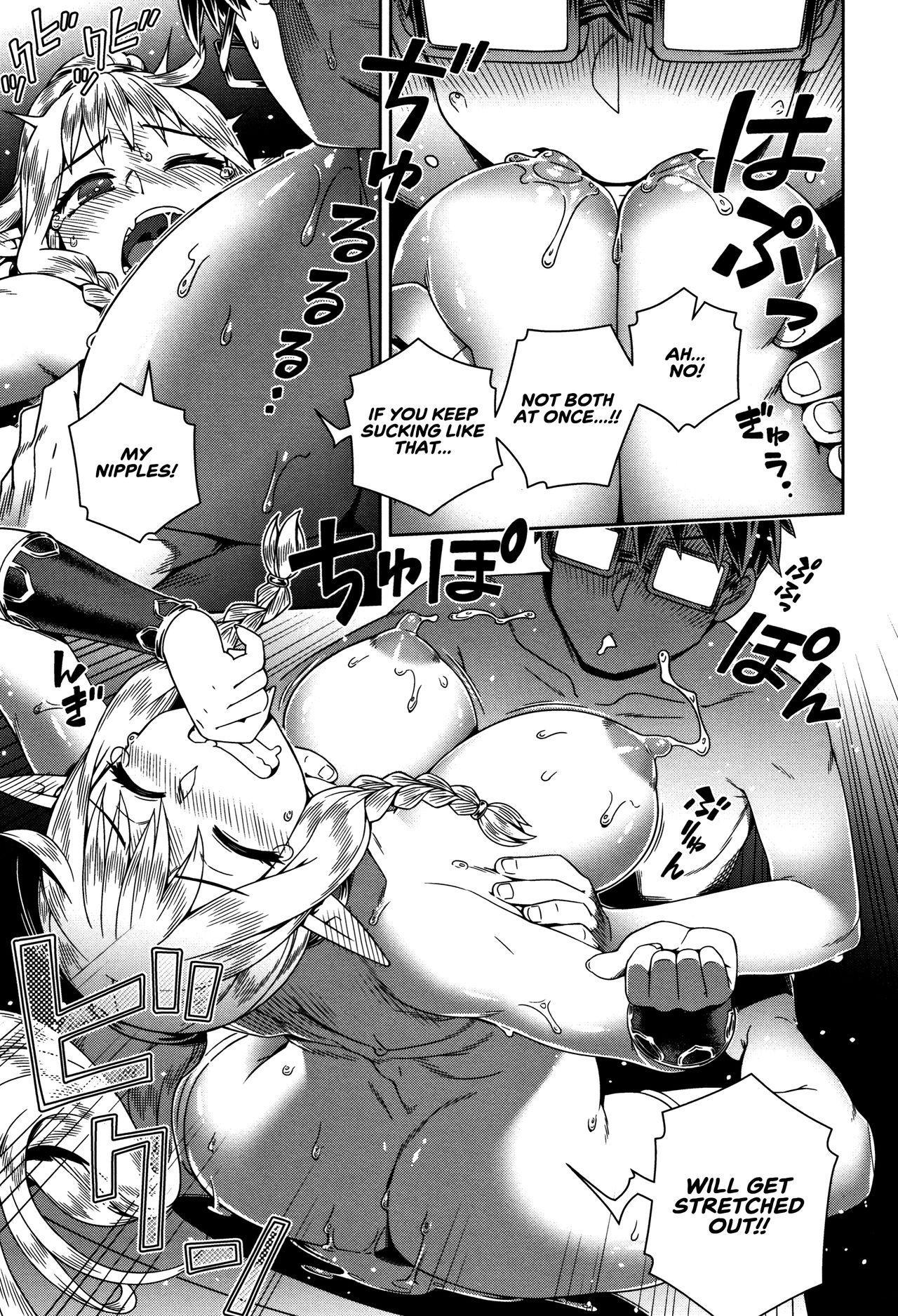 Fantasy Otakatsu Hajimemashita | I Began a Fantasy Otaku Lifestyle 19