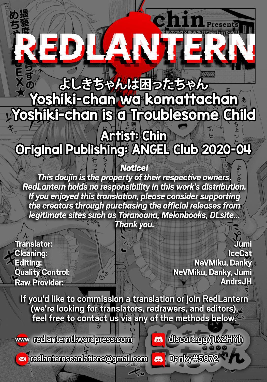 [Chin] Yoshiki-chan wa komattachan | Yoshiki-chan is a Troublesome Child (ANGEL Club 2020-04) [English] [RedLantern] 21