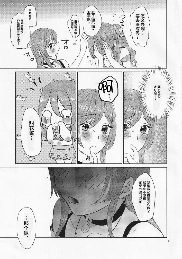 Na-chan Doushiyou!! Mizugi no Satsuei nanoni Seiri ga Kichatta! 10