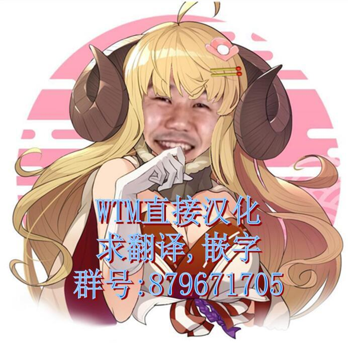 Na-chan Doushiyou!! Mizugi no Satsuei nanoni Seiri ga Kichatta! 23