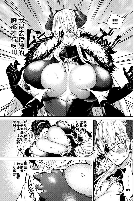 Saishuu Kessen! Yuusha VS Maou 6