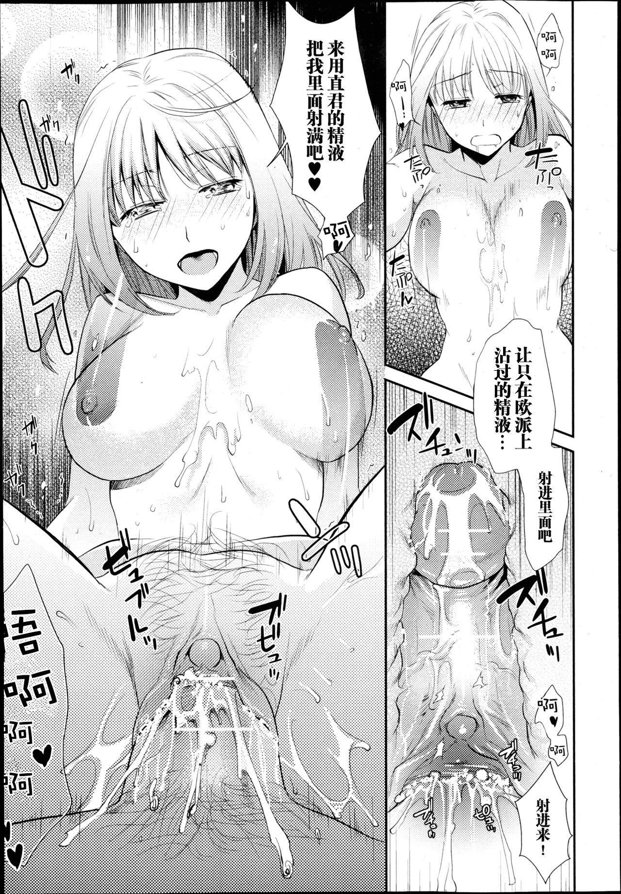 Anekoi Memory 22