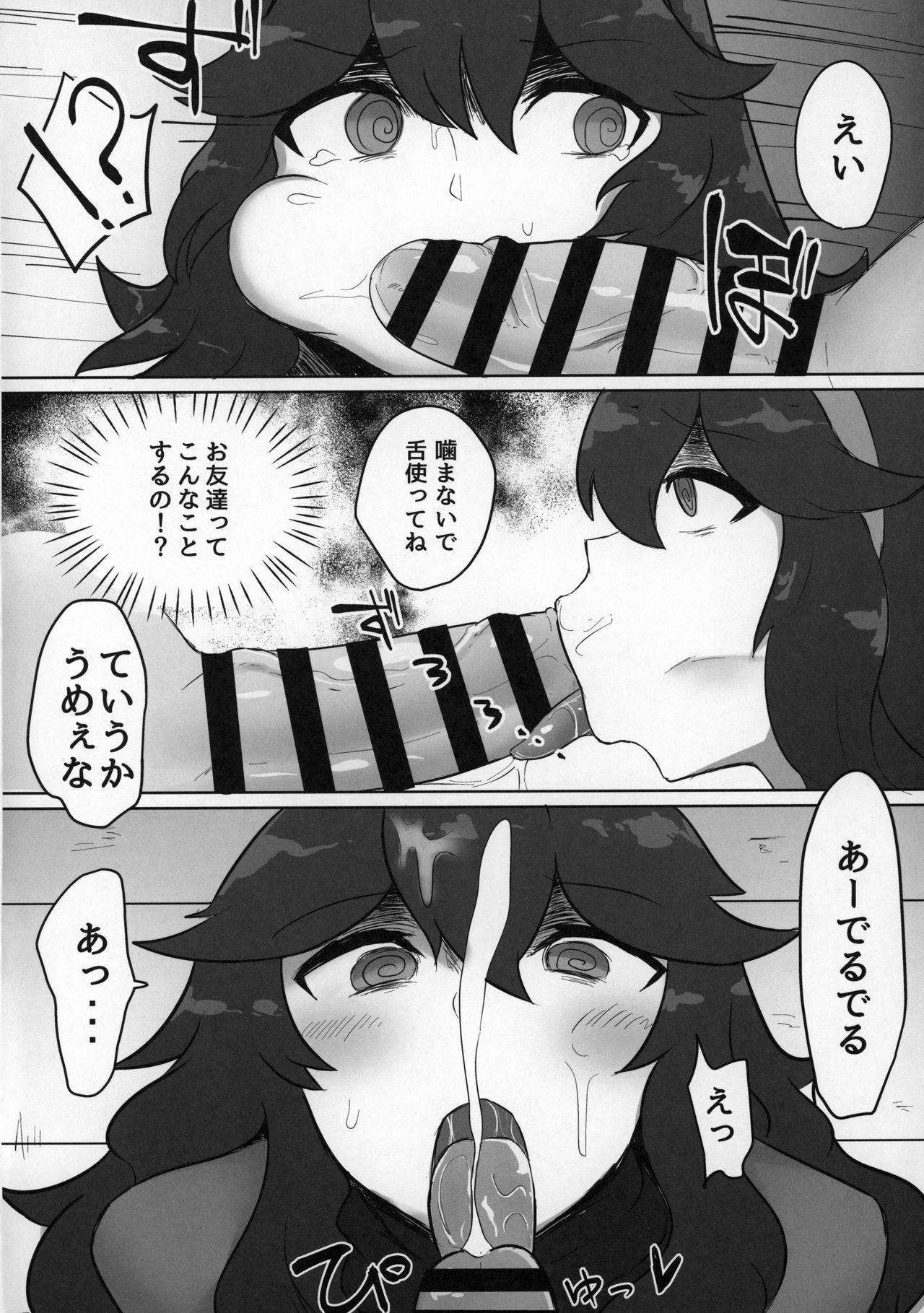 Occult Mania-chan ni Kouiu Kao Shite Hoshii Hon 4