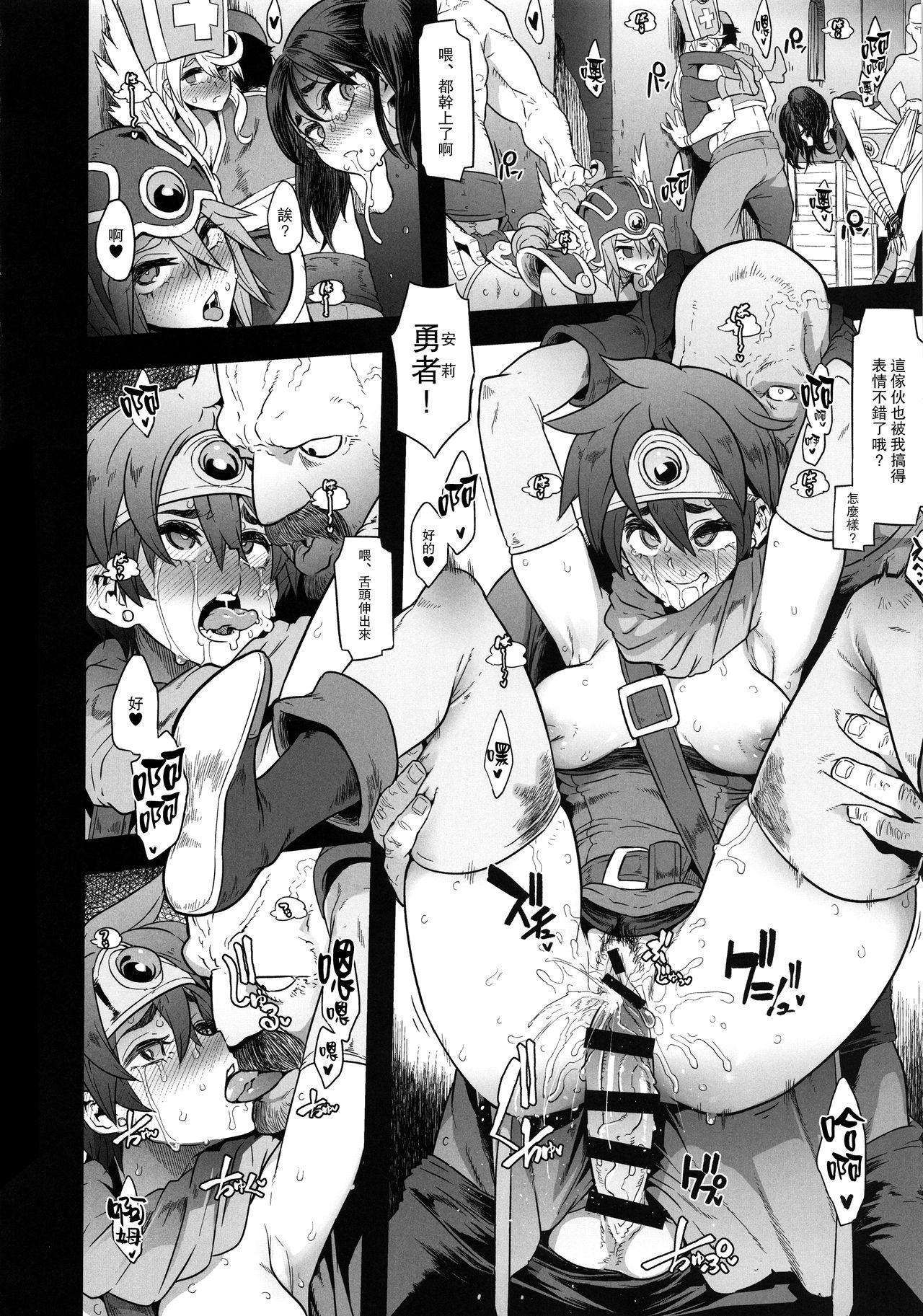 Onna Yuusha no Tabi 4 Yoru no Machi no Onna Boukensha 23
