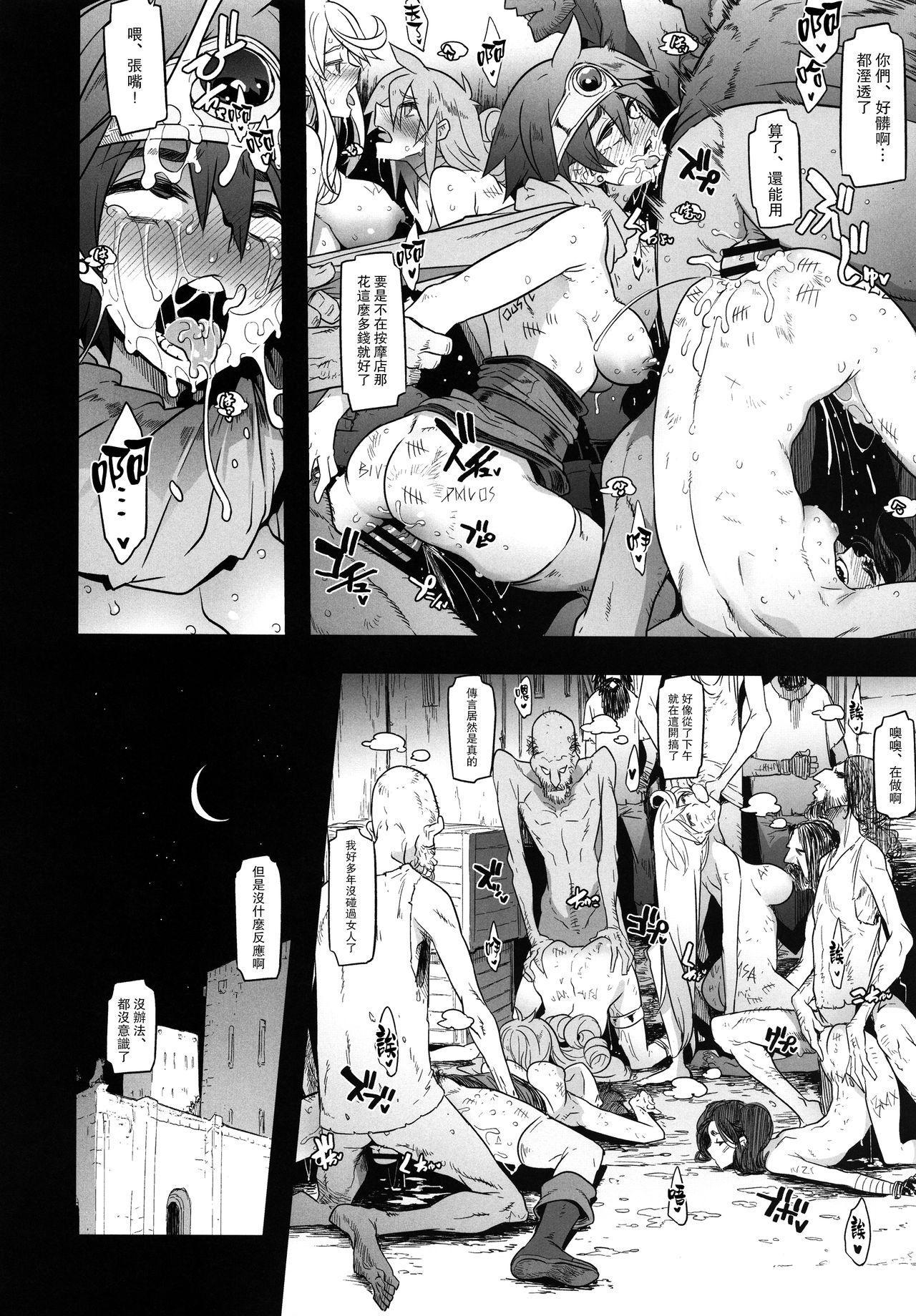 Onna Yuusha no Tabi 4 Yoru no Machi no Onna Boukensha 27