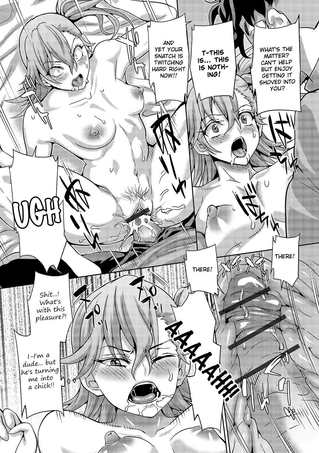 Getting Off Inside a Delinquent's Hole?! 11