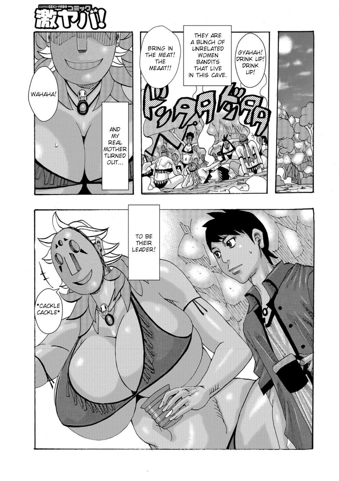 Bakunyuu Oyako Dakkudaku Teishoku Ch.1-5 26