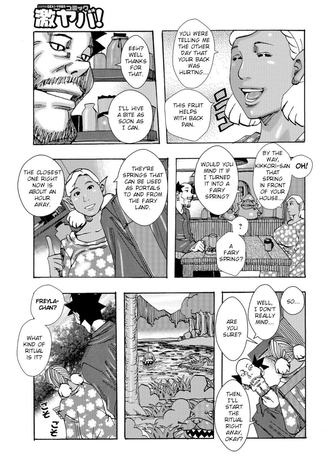 Bakunyuu Oyako Dakkudaku Teishoku Ch.1-5 4