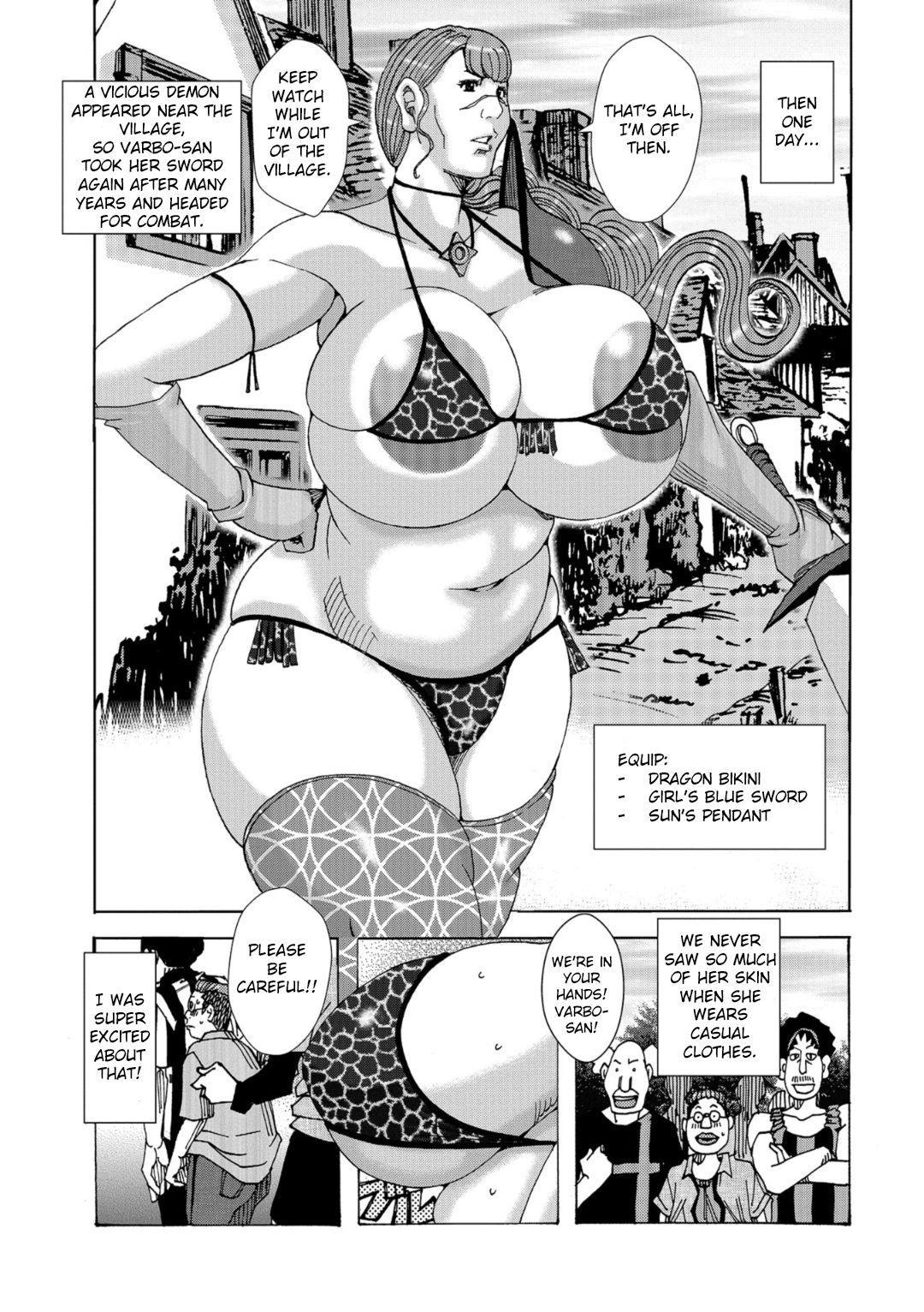 Bakunyuu Oyako Dakkudaku Teishoku Ch.1-5 64