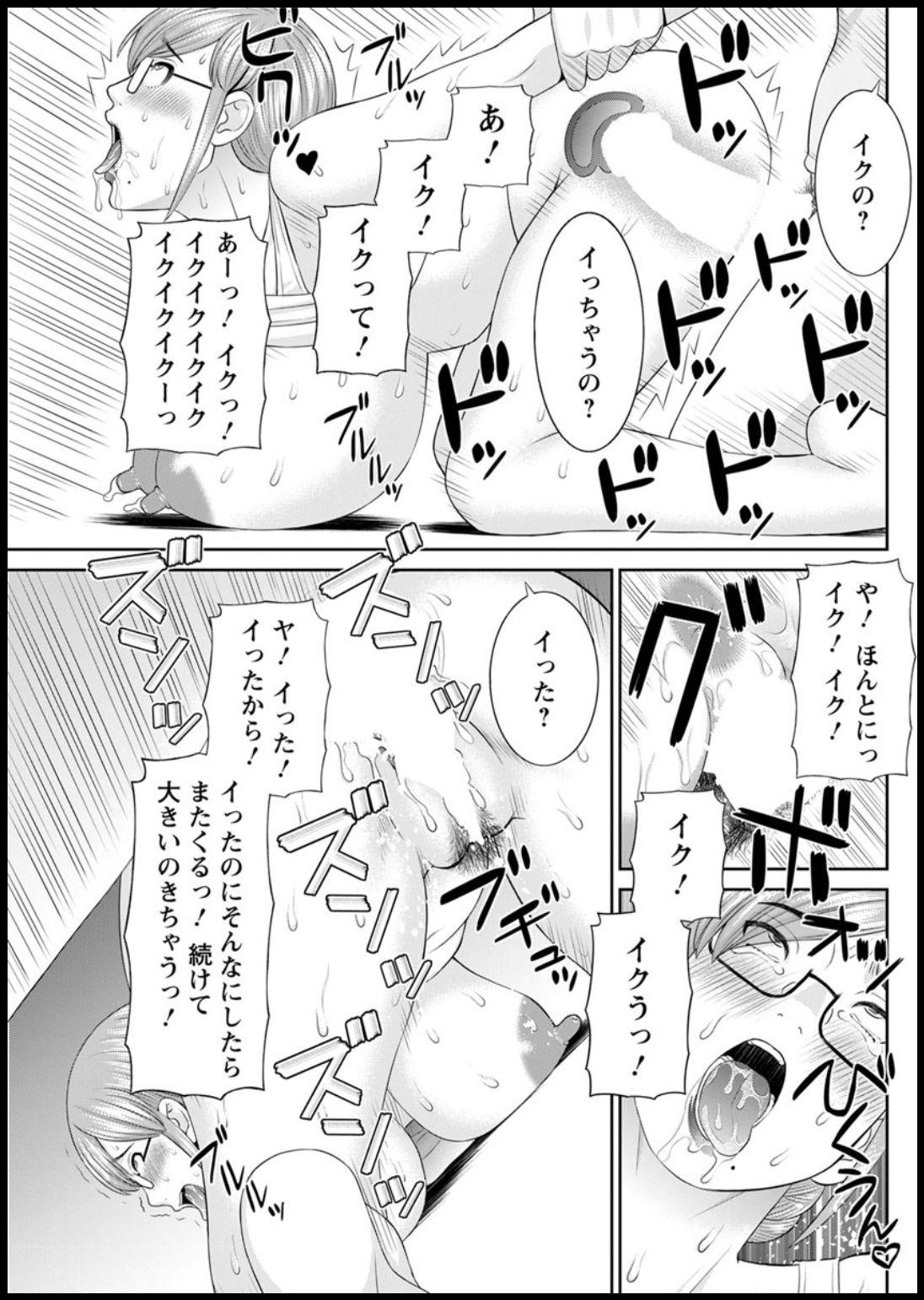 [Kawamori Misaki] Kaikan Hitotsuma Gakuen Ch. 1-6, 8-16 [Digital] 160