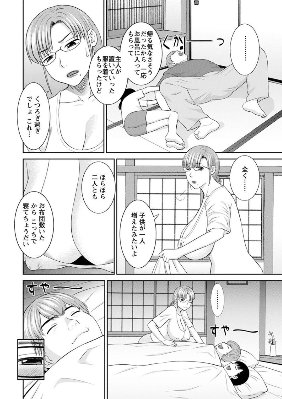 [Kawamori Misaki] Kaikan Hitotsuma Gakuen Ch. 1-6, 8-16 [Digital] 65