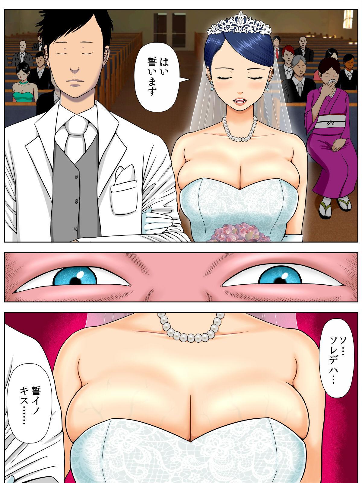Sex Shinai to Shinu Yamai 1