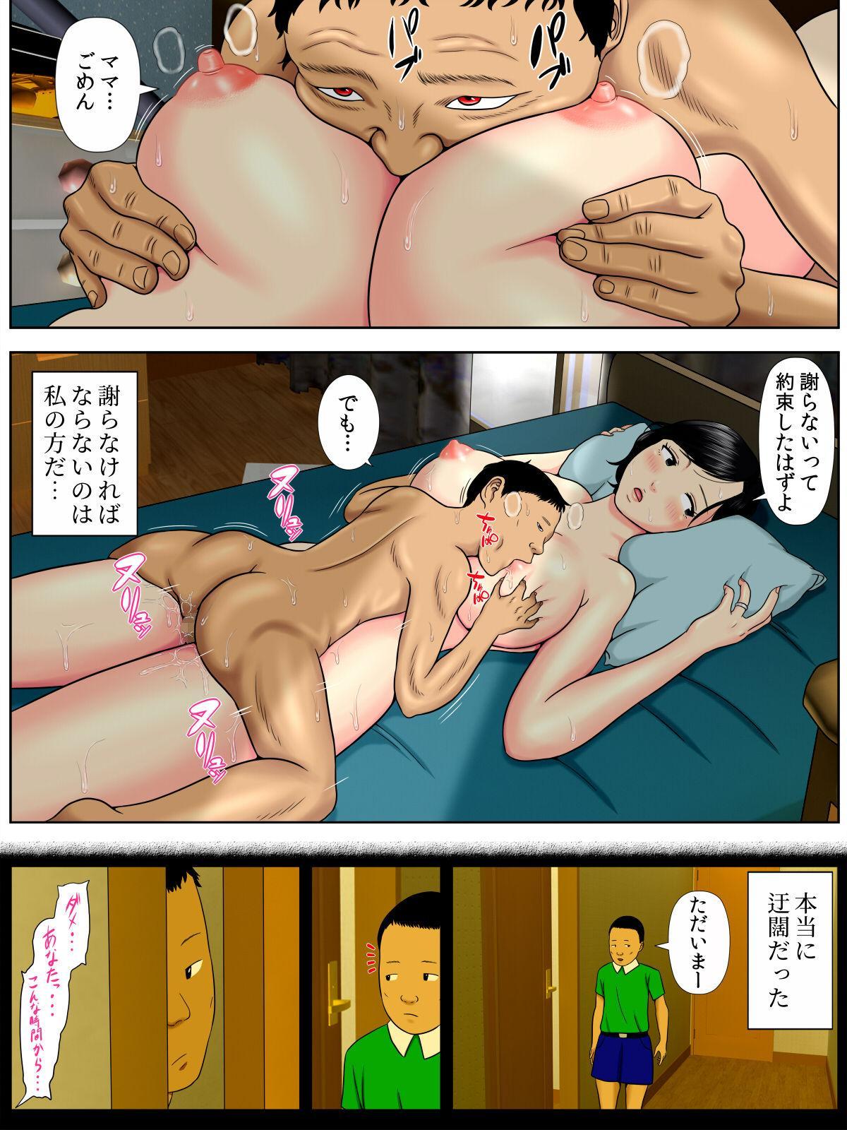 Sex Shinai to Shinu Yamai 22