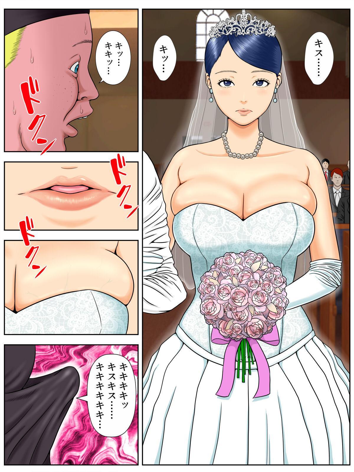 Sex Shinai to Shinu Yamai 2