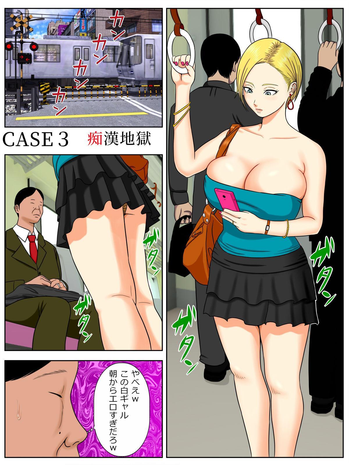 Sex Shinai to Shinu Yamai 31