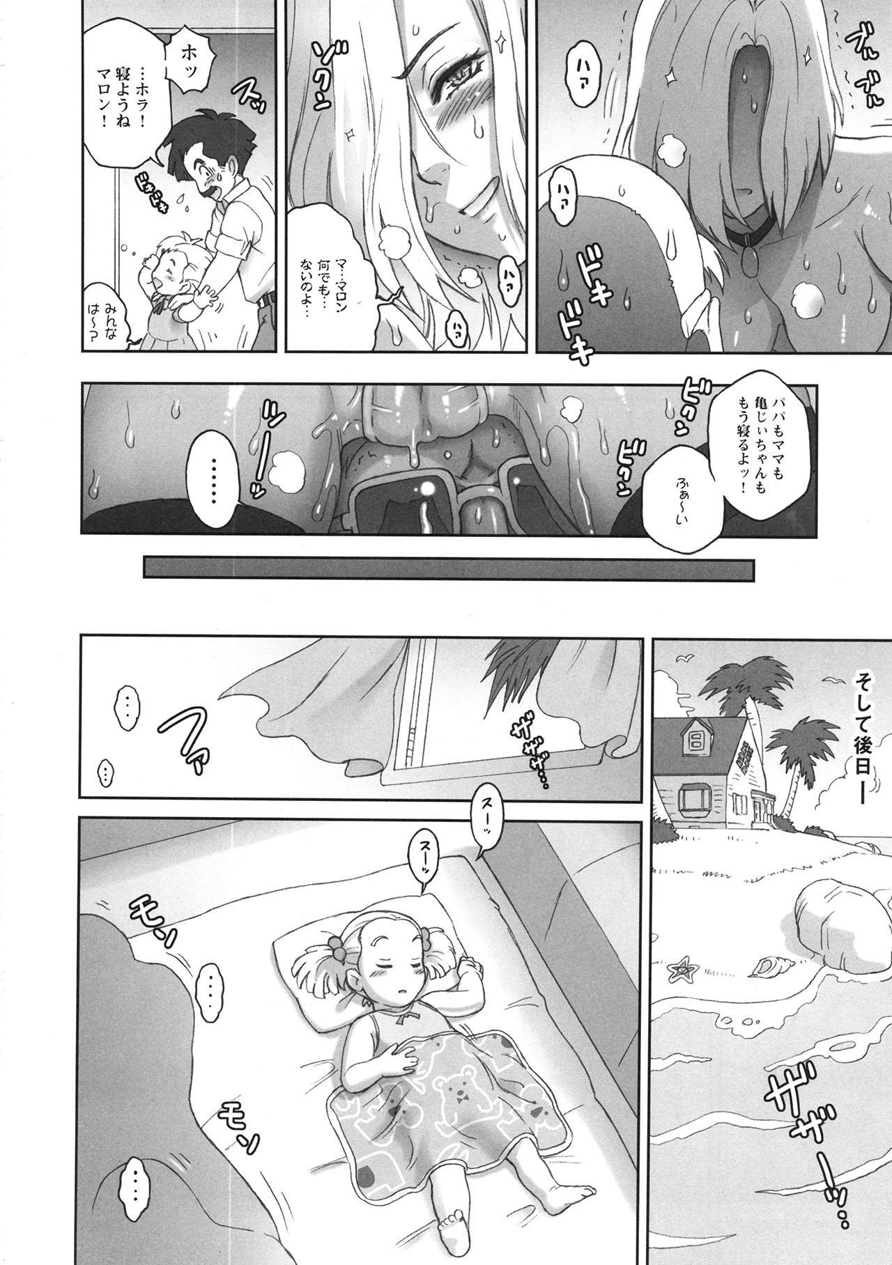 (C87) [Niku Ringo (Kakugari Kyoudai)] NIPPON HEAD-CHA-LA (Dragon Ball Z) [Decensored] 12