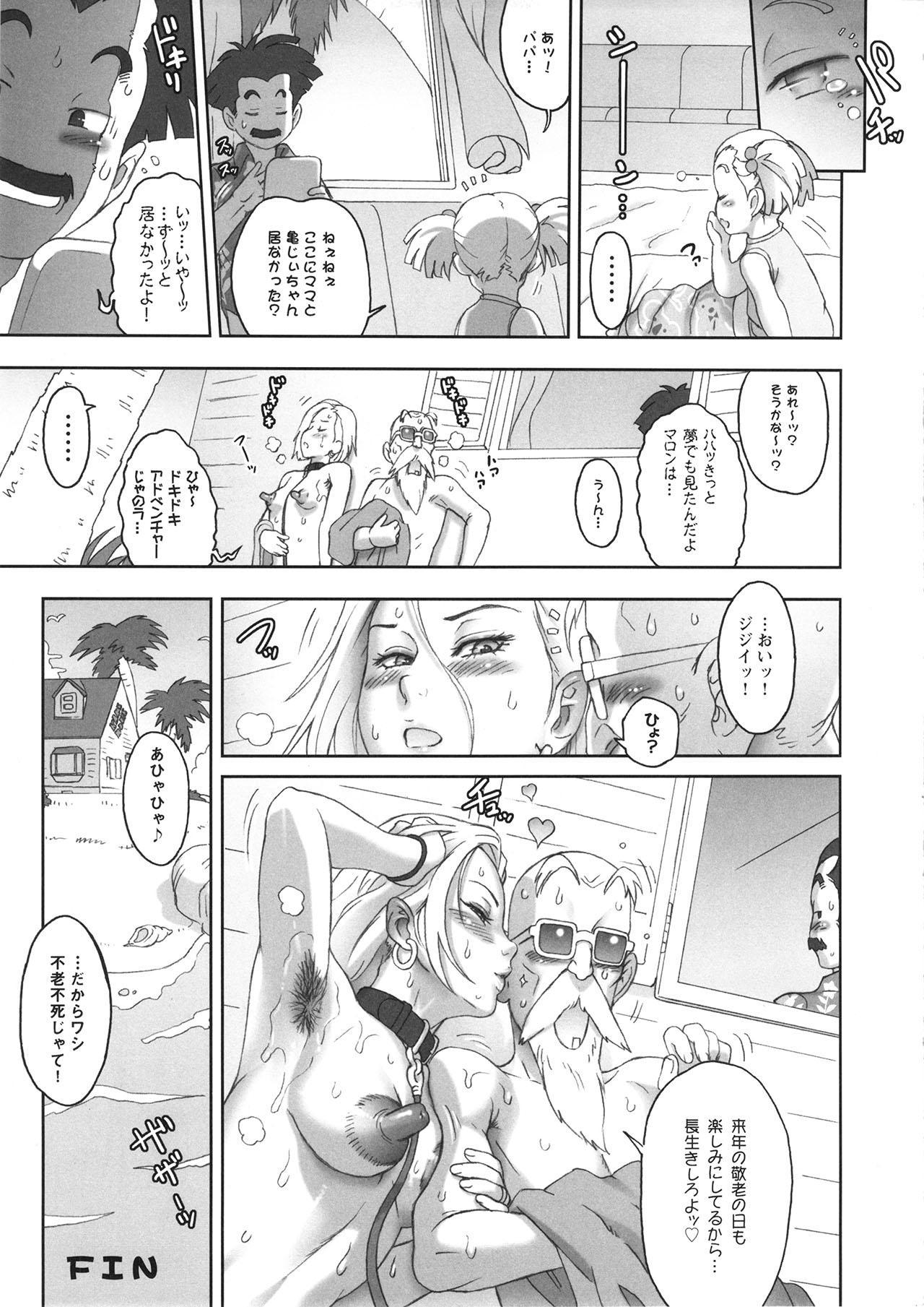 (C87) [Niku Ringo (Kakugari Kyoudai)] NIPPON HEAD-CHA-LA (Dragon Ball Z) [Decensored] 23