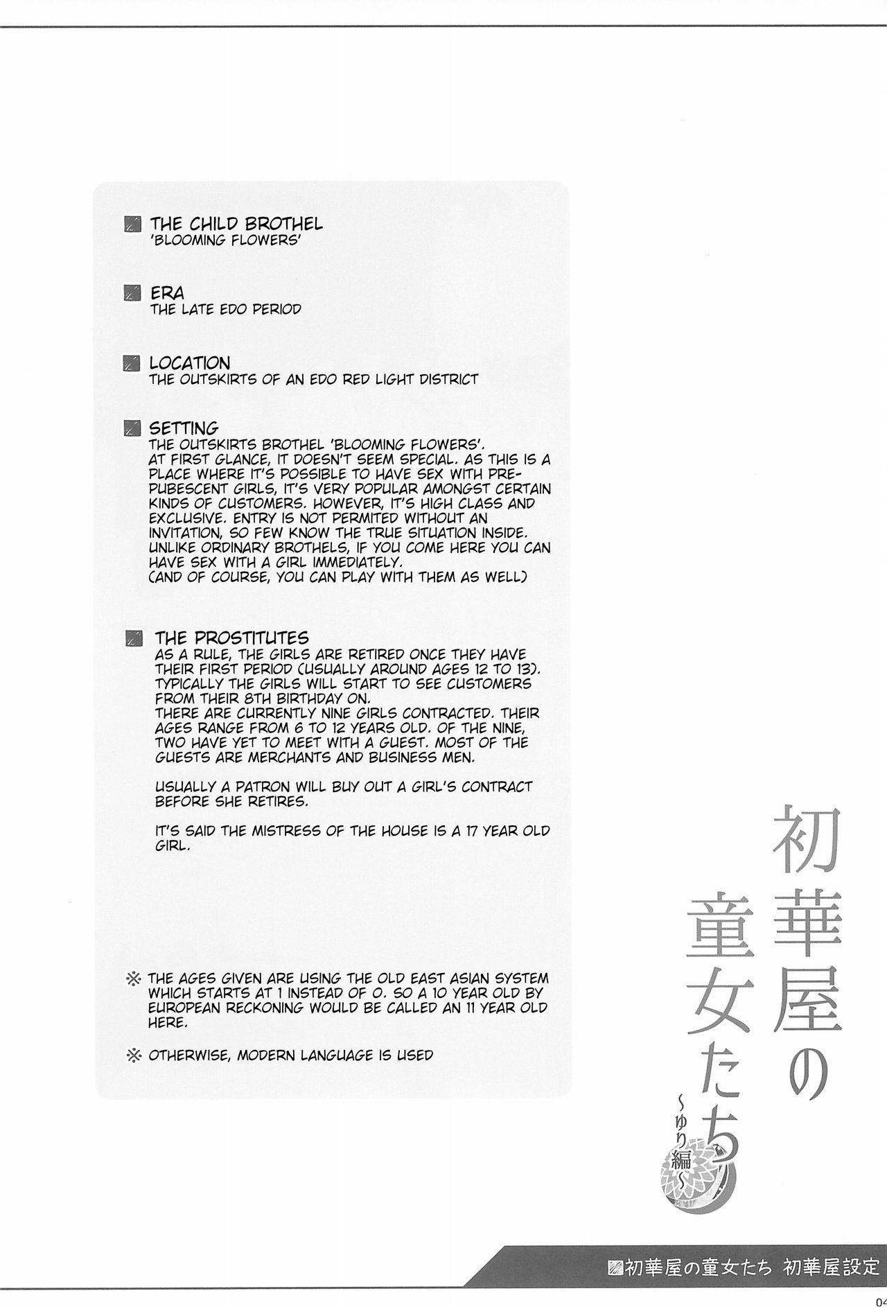 (COMITIA124) [kuma-puro (Shouji Ayumu)] Shokaya no Doujotachi ~Yuri Hen~ | The Girls of the Blooming Flowers ~Yuri's Tale~ [English] [WitzMacher] 3