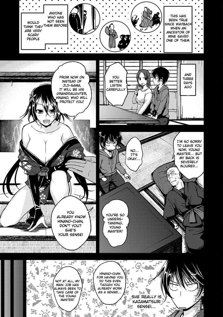 Oshinobi Sensei 3