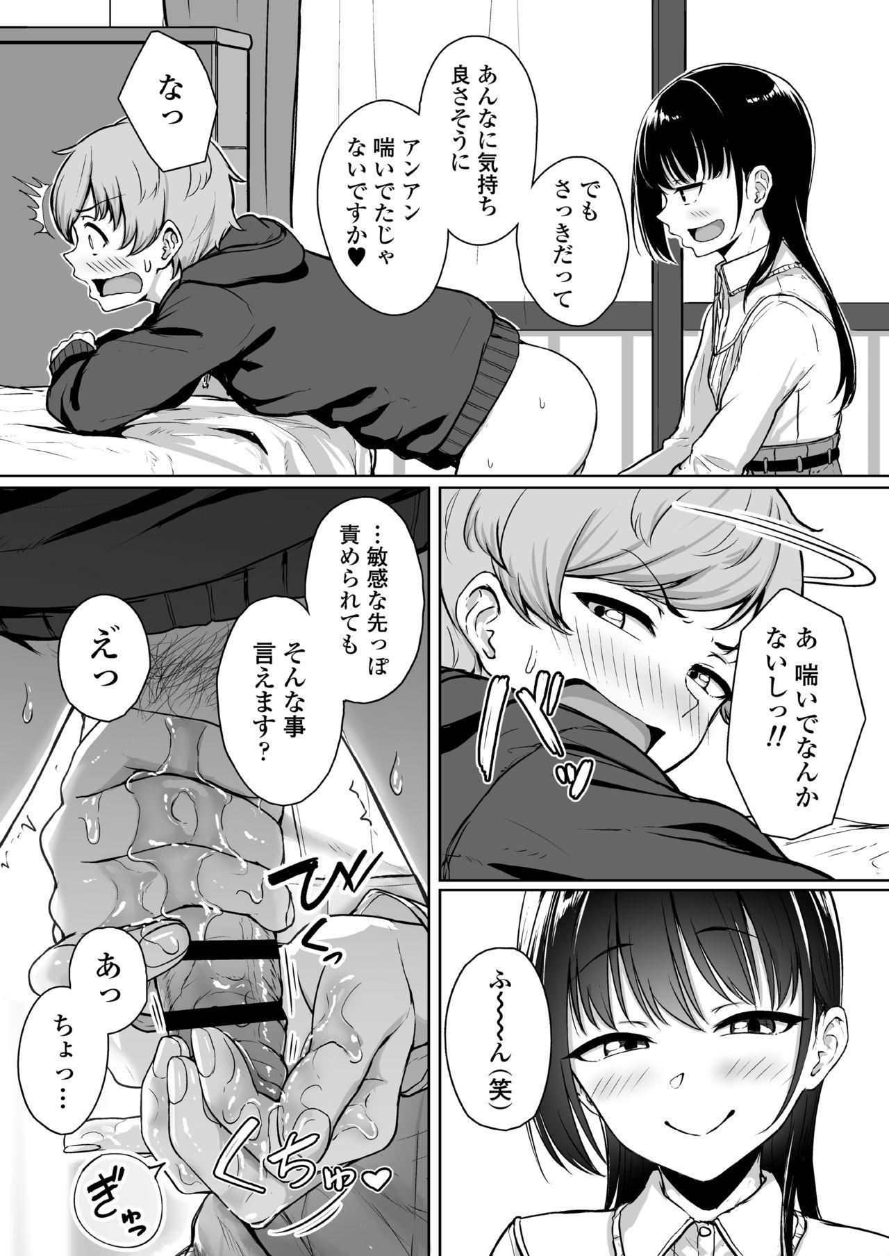 Ijiwaru de Amaama 31
