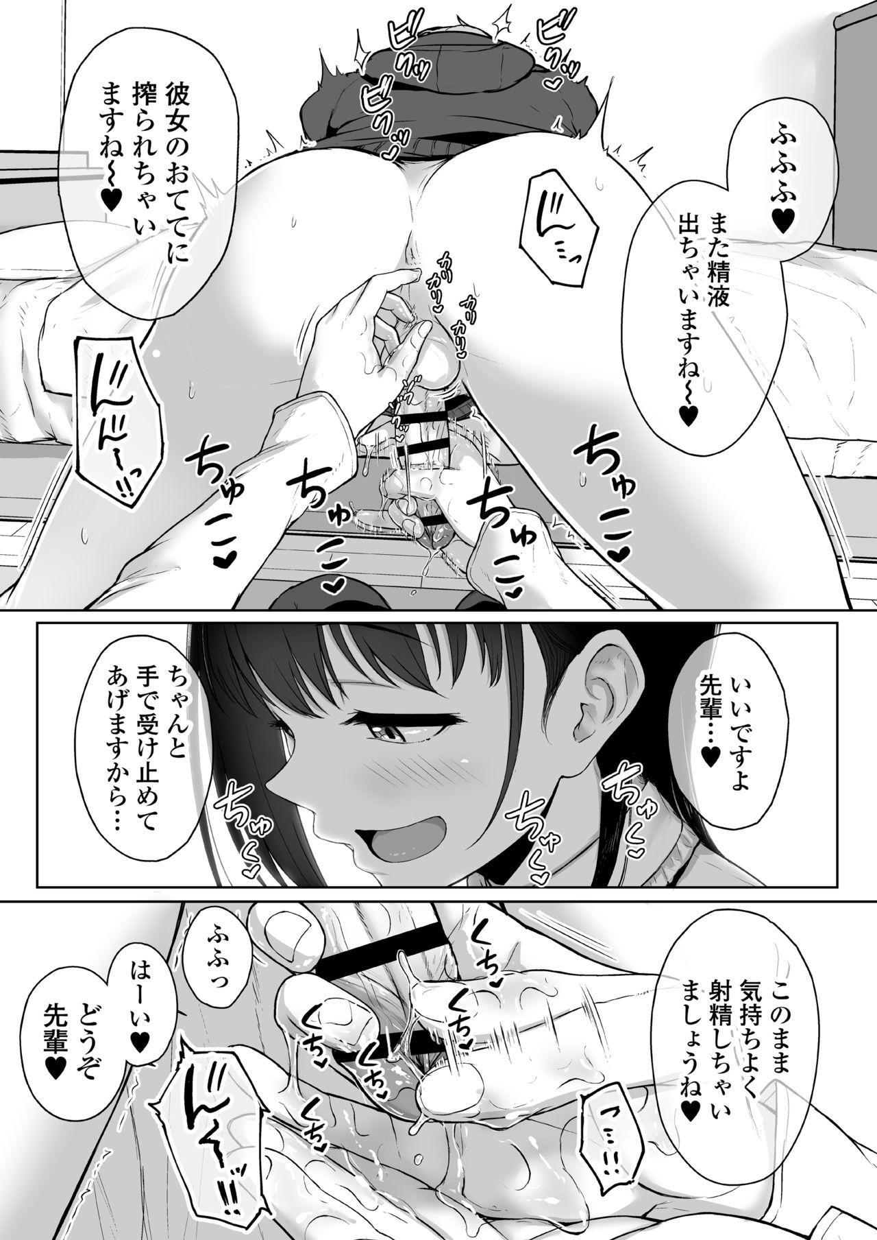 Ijiwaru de Amaama 35